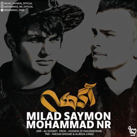 دانلود آهنگ جدید میلاد سایمون و محمد ان آر به نام آگهی